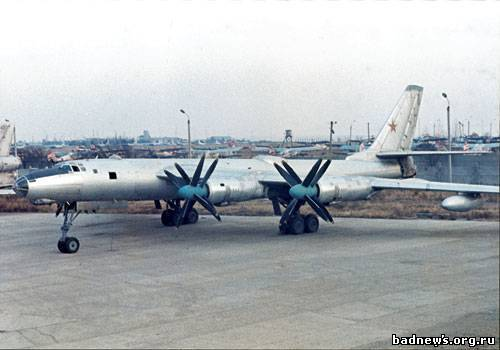 Ту-95ЛАЛ-4