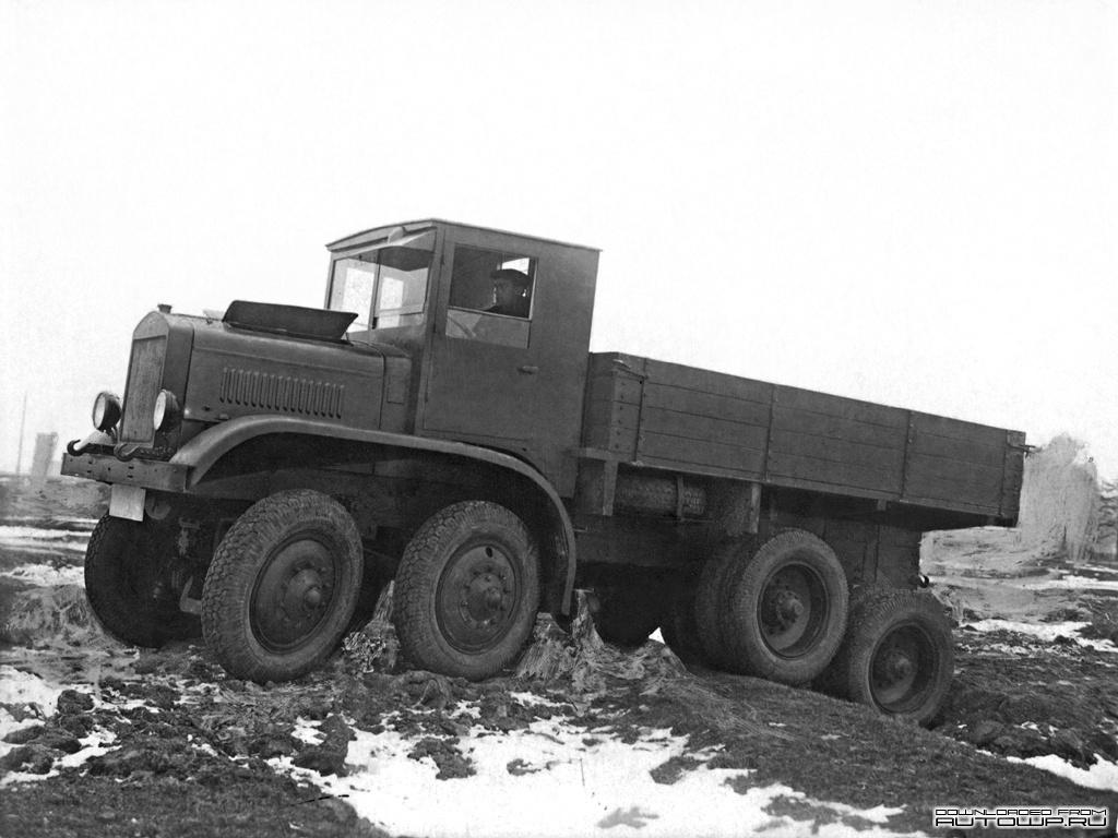 ЯГ-12-3