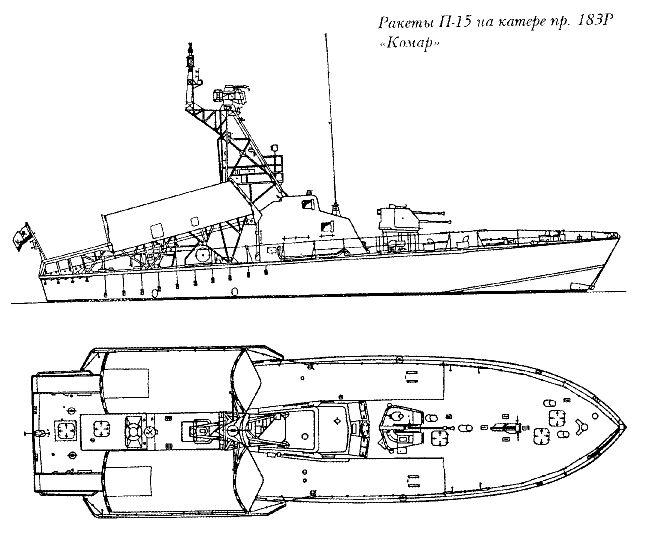 183Р-7