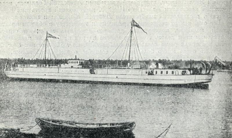 Вандал-1