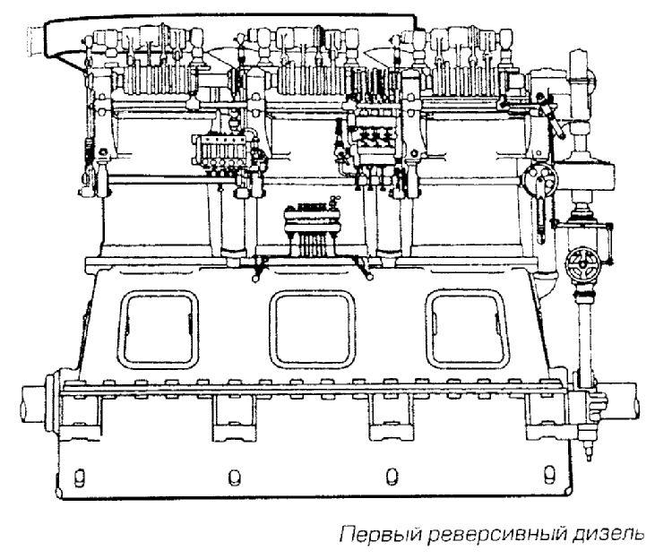Дизель Миноги-1