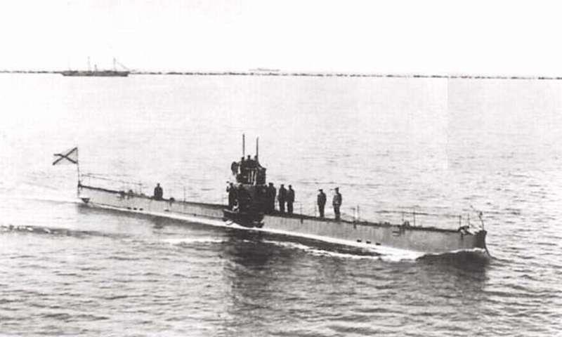 Минога-2