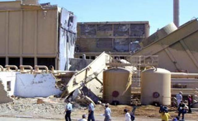 """Повреждения ядерного реактора """"Таммуз"""" после удара израильской авиацией"""