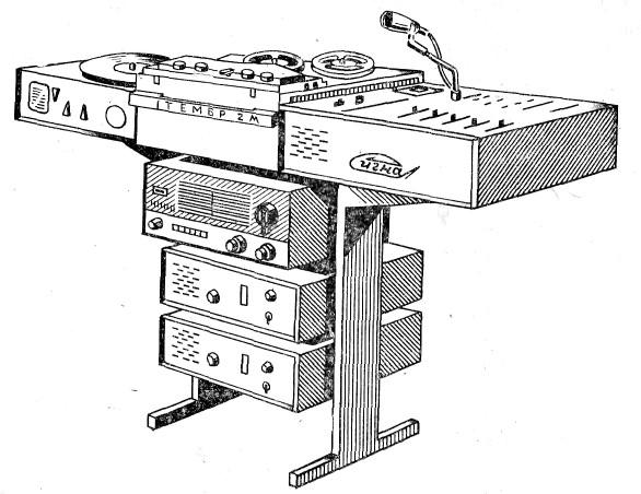 Войсковой радиотрансляционный комплект ВРТК-200