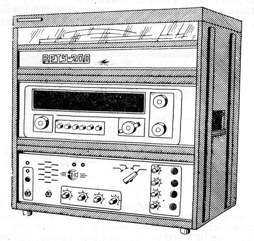 установка ВРТУ-200