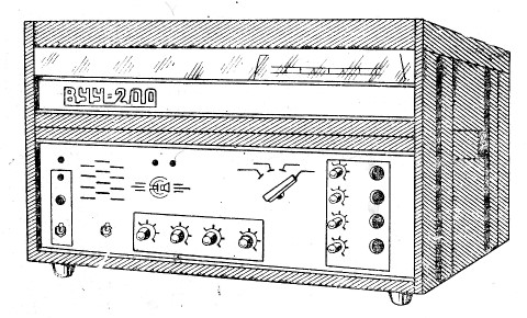 Войсковое усилительное устройство ВУУ-200
