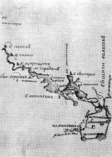 Карта «Ныне употребляемой водяной коммуникации от Вышнего Волочка до Новгорода». 60-е годы XVIII в.