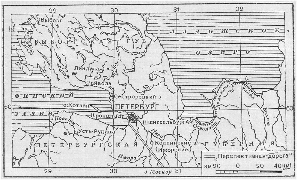 Карта части Петербургской и Выборгской губерний во второй половине XVIII в. с участком «перспективной дороги» Петербург – Москва