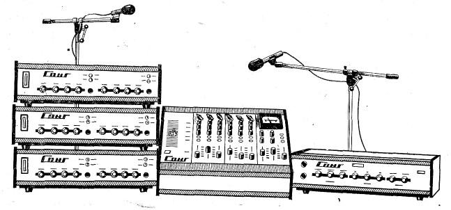 Общий вид звукоусилительного комплекта «Гонг»