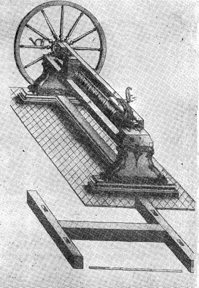 Токарно-винторезный станок Нартова с самоходным (механическим) суппортом