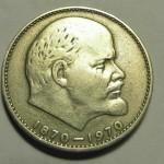 Как появился рубль