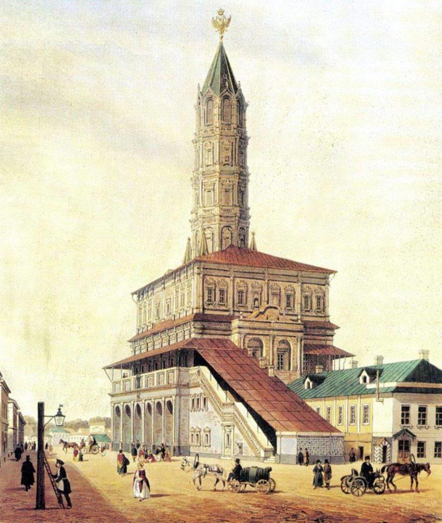 Сухарева башня, в которой в начале XVIII века располагалась Навигацкая школа