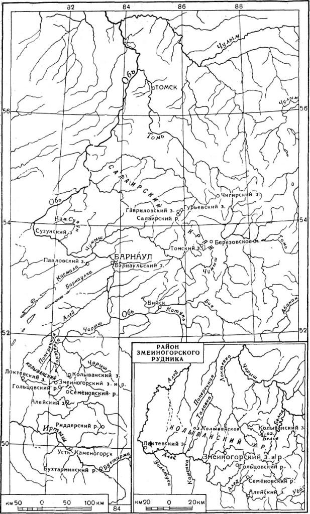 Карта Алтайских заводов (вторая половина XVIII - начала XIX веков)