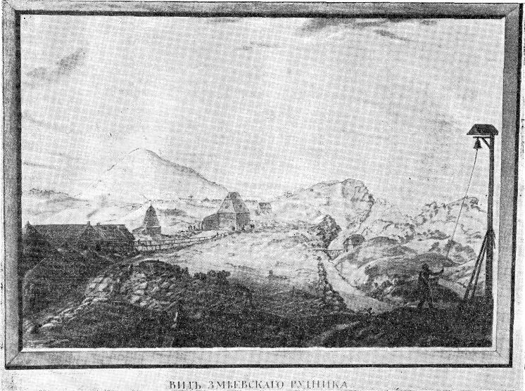 Змеиногорский рудник