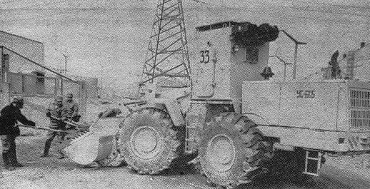 Модификация трактора Т-150