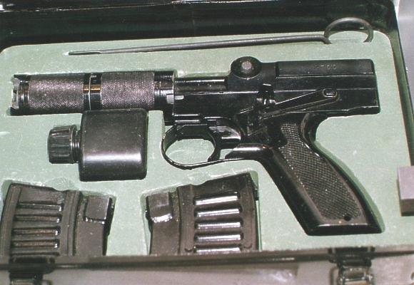 """Предполагаемый вид специального пиродинамического комплекса СПК-1 """"Выстрел"""""""