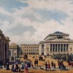 Создание в России первого публичного театра