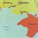 Новая карта от Министерства обороны России: Украина без Донбасса, Молдавия без Приднестровья