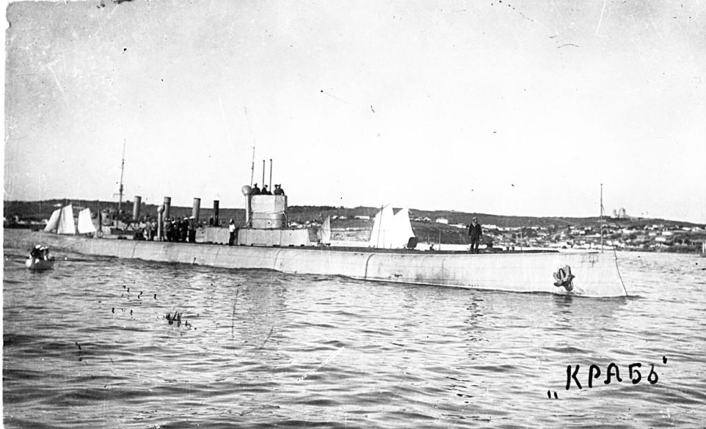 """Подводный минный заградитель """"Краб"""""""