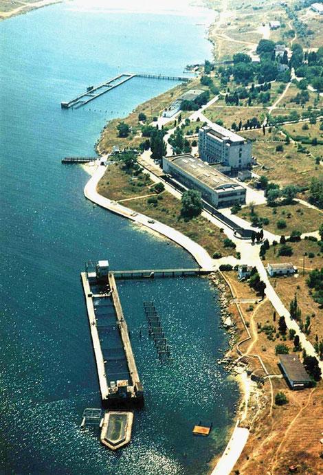 Севастополь. 184-я Научно-исследовательская экспериментальная база ВМФ (в/ч 13132)
