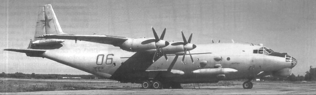 Ан-12БК-ИС