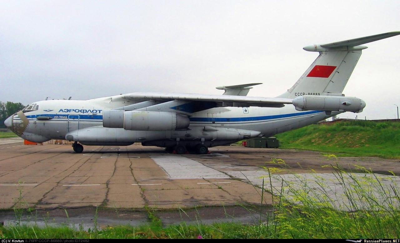 Ил-76ПП