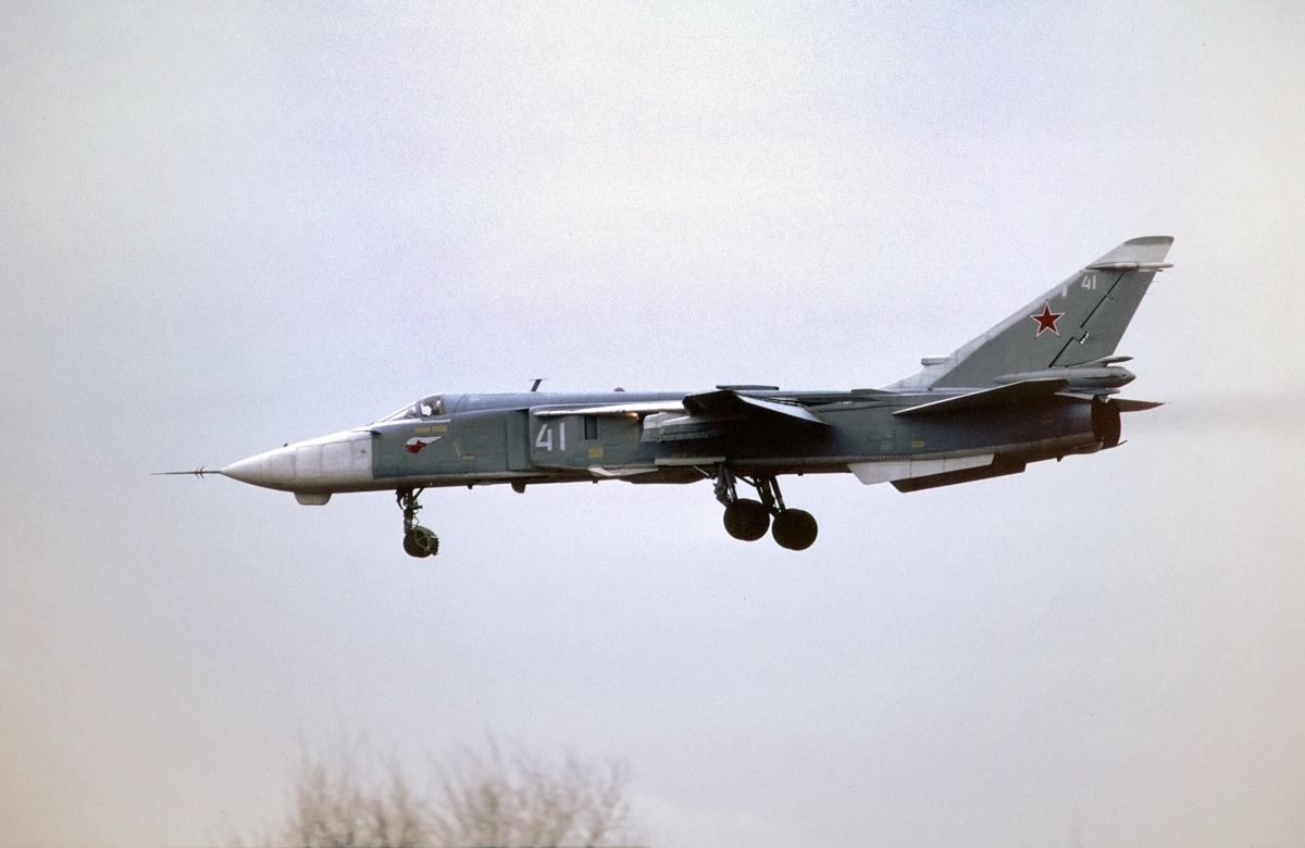 Су-24МП