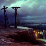 Казнь на кресте (распятие). Технические подробности
