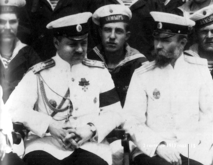 Б.А. Вилькицкий и Л.М. Старокадомский