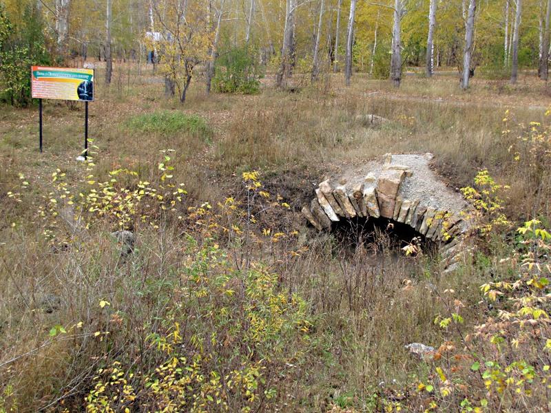 Вход в Екатерининский рудник (современное фото)