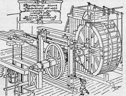 Рудоподъёмная машина по проекту К.Д. Фролова