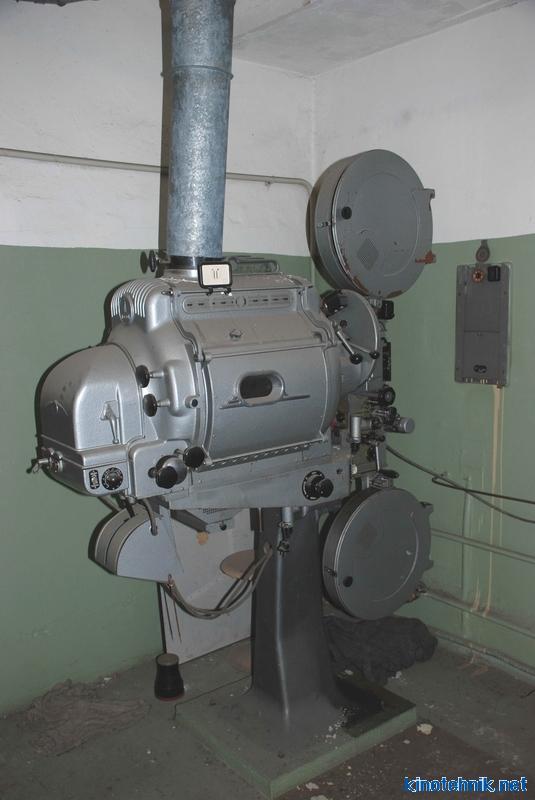 Кинопроектор КПТ-2