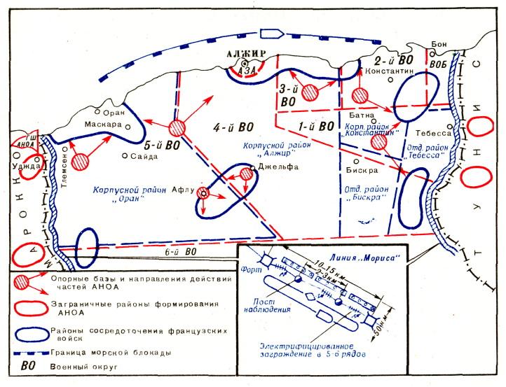 Районы основных действий в войне в Алжире (1964-1962 гг.)