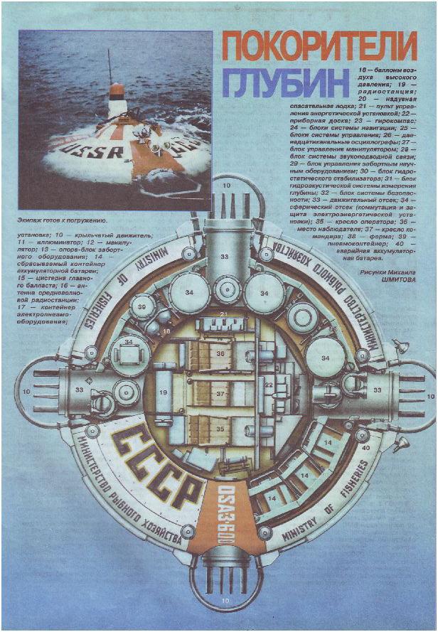 ОСА-3-600