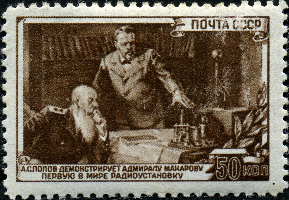 А.С.Попов и С.О.Макаров
