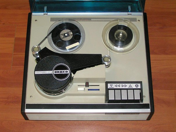 "Видеомагнитофон ""Электроника-508"""