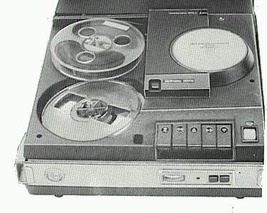 "Видеомагнитофон ""Электроника-509"""