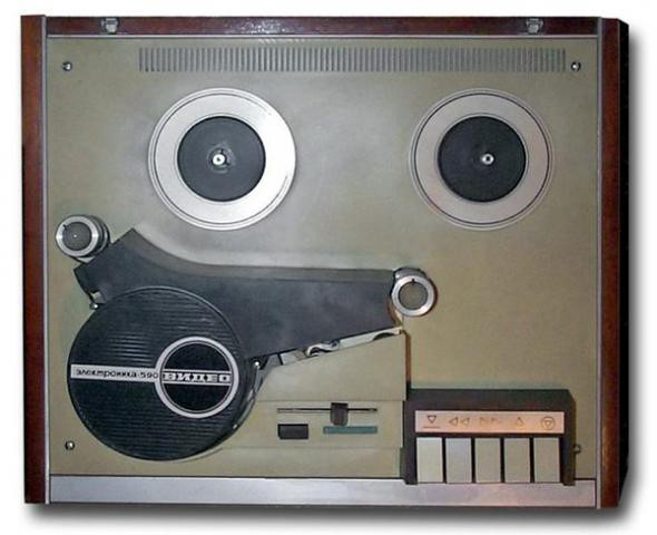 "Видеомагнитофон ""Электроника-590"""
