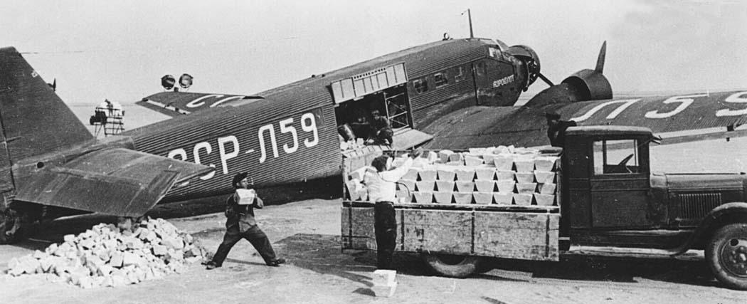 Самолет Ю-52