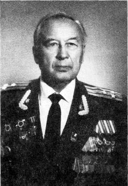 Полковник Иван Михайлович Иванченко. 1975 год