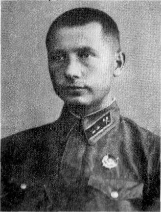 Офицер Иванченко в 1941 году