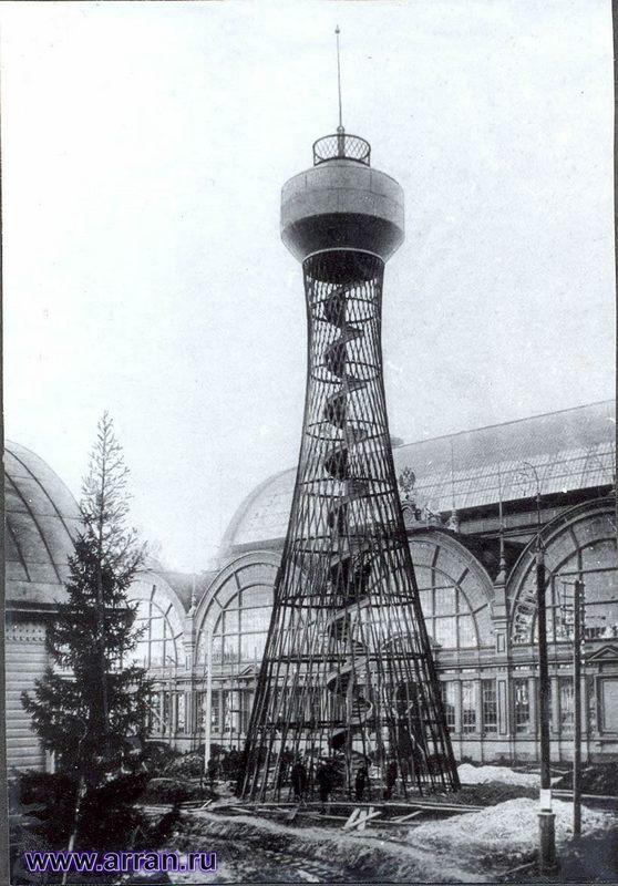 Водонапорная башня инженера В.Г. Шухова (г. Нижний Новгород)