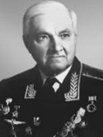 Генерал-майор инженерно-технической службы Покровский Георгий Иосифович