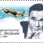 Авиаконструктор А.С. Яковлев – о деловых контактах в предвоенный период с верхушкой фашистской Германии и Адольфом Гитлером
