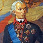 Наследие генералиссимуса Суворова
