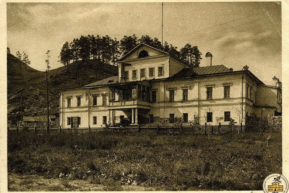 Дом горного начальника, г. Златоуст, в котором с 1831 по 1847 гг. жил П.П. Аносов (в настоящее время в нём располагается краеведческий музей)