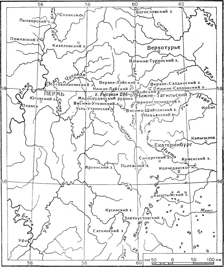 Карта уральских заводов, упомянутая в тексте (конец XVIII-XIX в.)