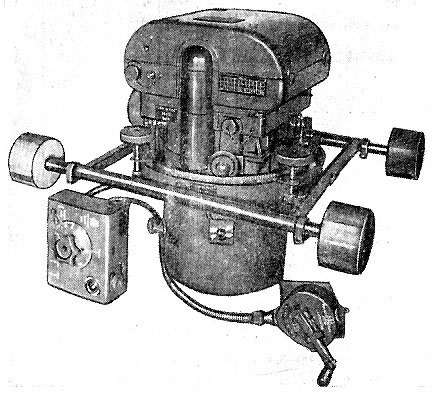 Аэрофотоаппарат АФА-13