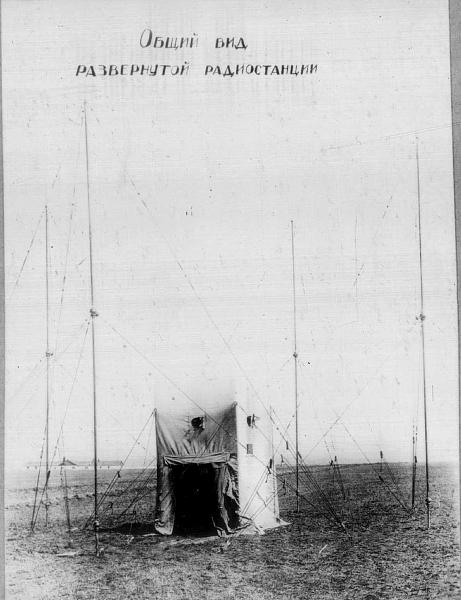 Радиопеленгатор 55-ПК-3А