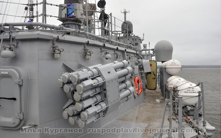 Комплекс выстреливаемых помех. КТ-308. Пусковая установка ПУ-СКН